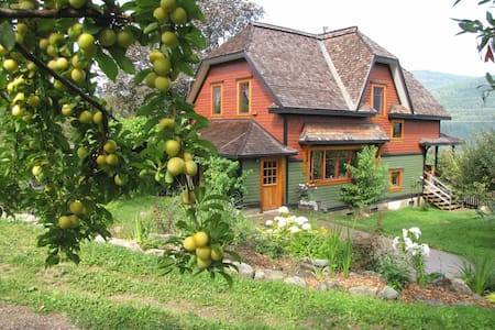 BioBio (Eco) Suite, on organic farm