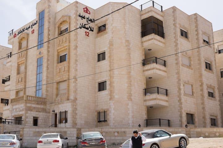 Amman Jbeha Family Apartment - Amman - Apartment