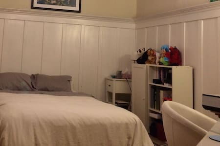 Cozy Studio in NOPA - San Francisco - Apartment