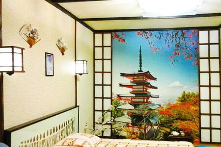 Маленькая Япония на ул. Мира д. 65 - Tolyatti