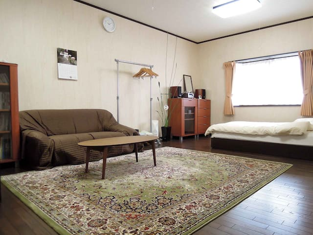 Masaru's home. Free Mobile WiFi