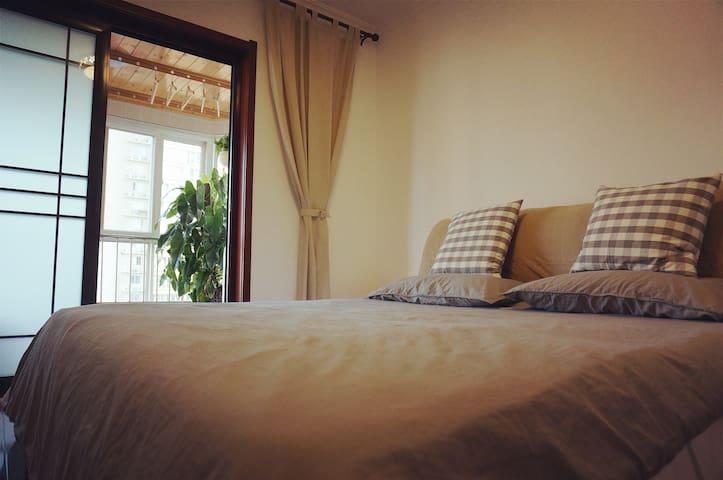 夜长安·西安南门外地铁口高端公寓观景套房 - Xi'an - Apartment