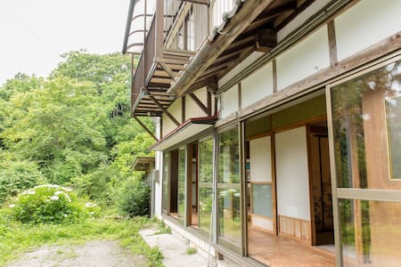 Chill out in Japanese Home - Hus