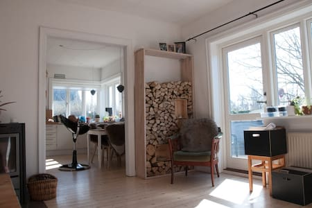 Cosy villa perfect for families or couples - Rødovre - 独立屋