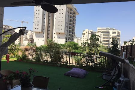 Family Luxury Apartment with Garden - Kefar Sava - Wohnung