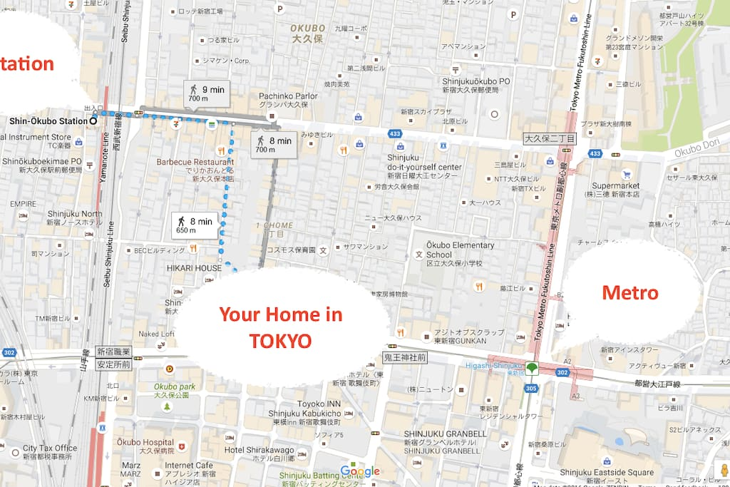 Great location! 8min from JR Shin-Okubo station (next stop is Central Shinjuku station)