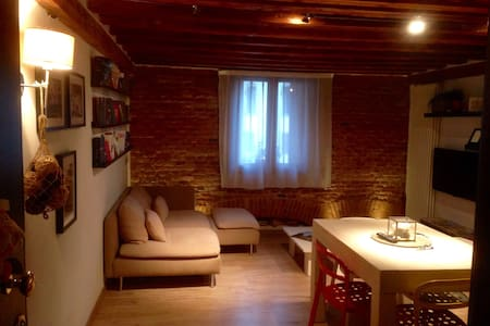 Vivi Vicenza - Vicenza - Appartement