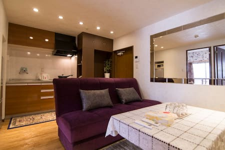New furniture luxury condo,200meters to JR station - Kawaguchi-shi