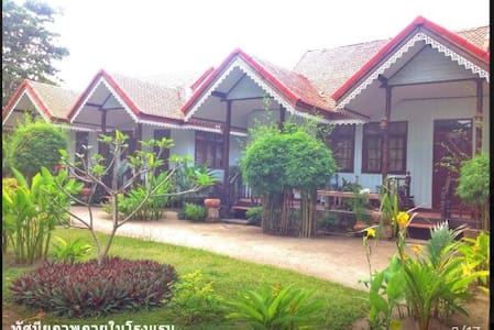 ฺBunga Resort Restaurant - Satun - Bed & Breakfast