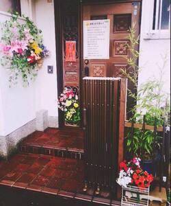 明月民宿-B房 - Takatsuki-shi - House