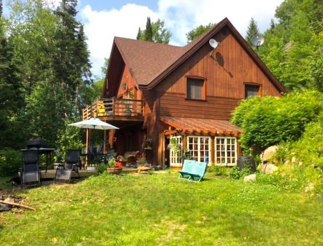 Superbe maison paisible - Lac-Supérieur