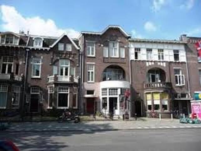 Gezellig knus studente kamer! - Nijmegen - House