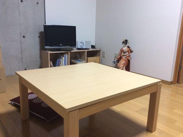 Apartament in Kyoto, Amuza 105