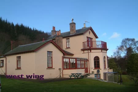 West Wing, Strathpeffer - Self-catering apartment - Strathpeffer - 公寓