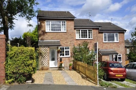 Private room to rent macclesfield - Macclesfield - Huis