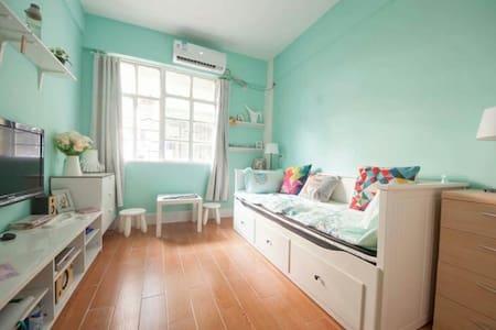 Tiffany清新主题迷你智能小屋 - Guangzhou Shi