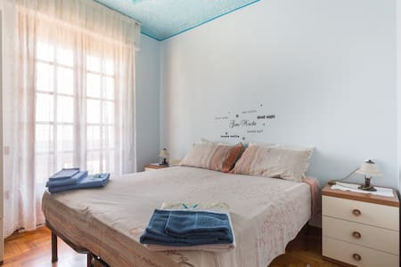 B&B Il Mirto-camera bianca - Bed & Breakfast
