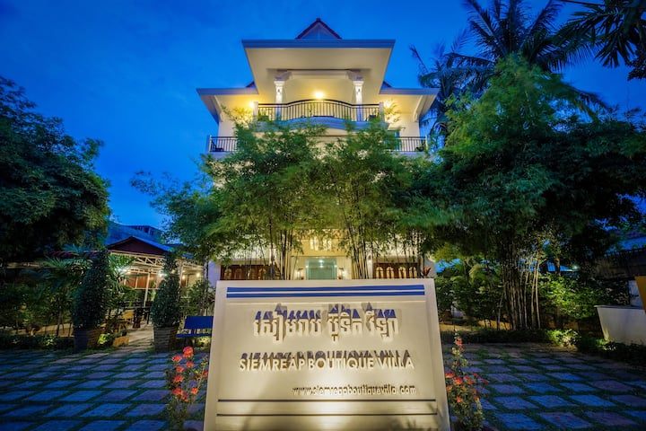 Siem Reap Boutique Villa - Near Pubstreet