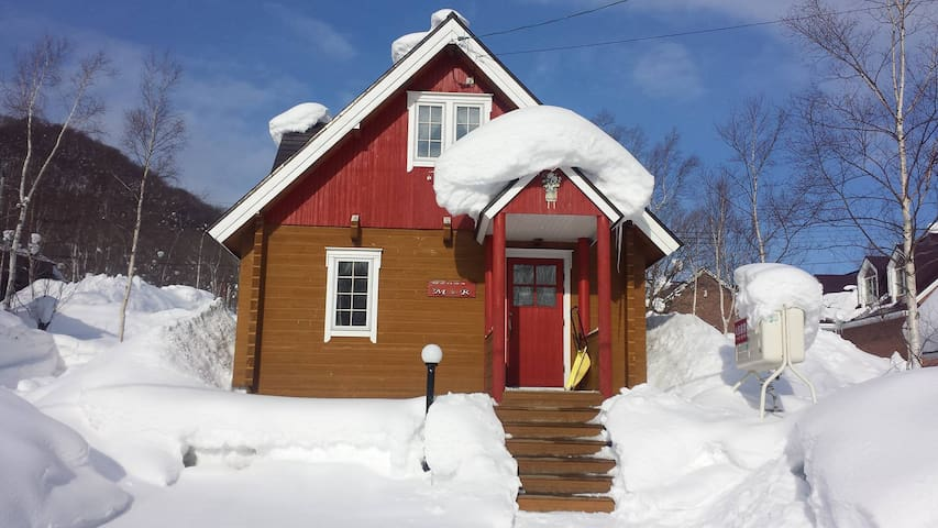 Niseko Red Fox Cottage