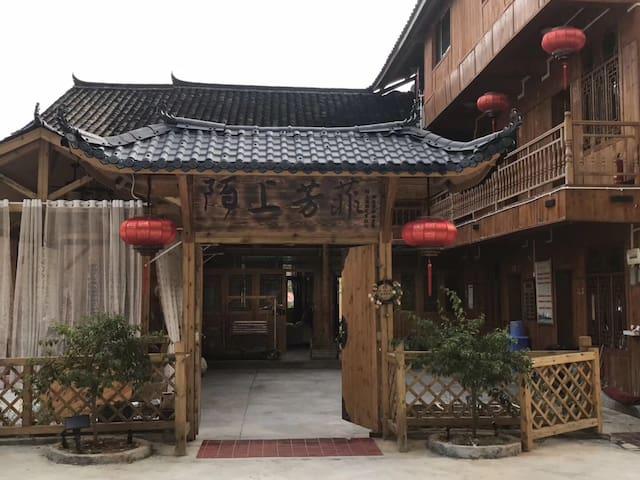 家庭房-梵净山陌上芳菲民宿