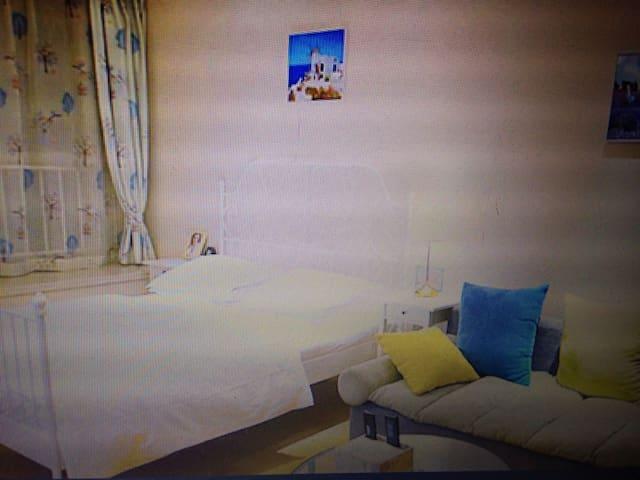 Villa style - Yamagata-shi - Wohnung