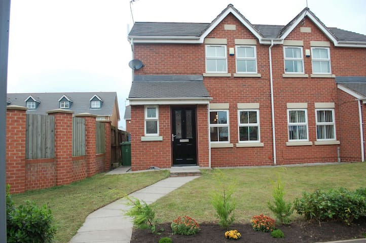 Fantastically located home - Liverpool