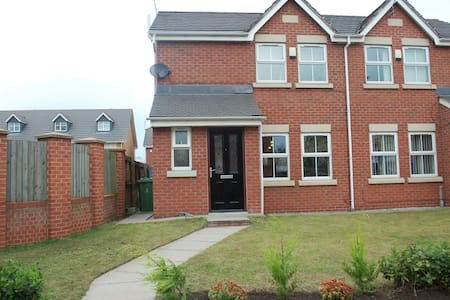 Fantastically located home - Liverpool - Rumah