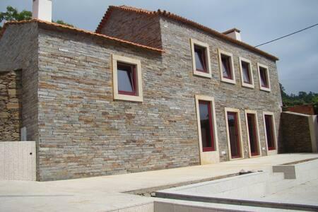 Quinta do Salgueiro - Caramulo - Águeda - 别墅