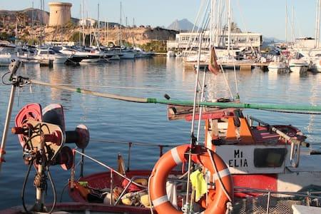 Appart idéal famille,Vue Mer,clim - El Campello - Ortak mülk