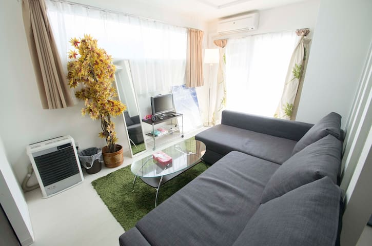Nice and Comfy Apartment with Free Parking IIIB 9 - Chuo Ward, Sapporo - Διαμέρισμα