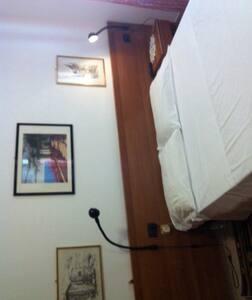 camera matrimoniale a 10 m dal mare - Wohnung