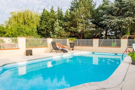 Nice House with private pool - Portet-sur-Garonne - Haus