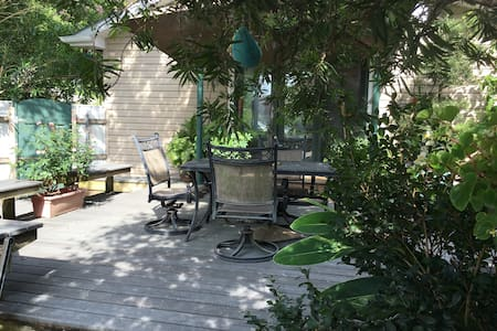 3BR Oasis Beyond the French Quarter - Arabi - Casa
