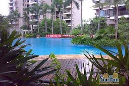 A Shenzhen Bay quiet  room - Shenzhen - Leilighet