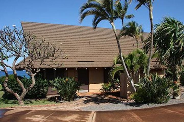 Cottage 2B - Maunaloa - Hus