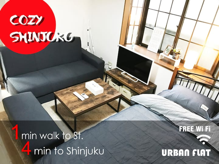 【東京ガイドブックおすすめ】Urban Flat新宿101ワンルーム駅まで2分渋谷まで10分