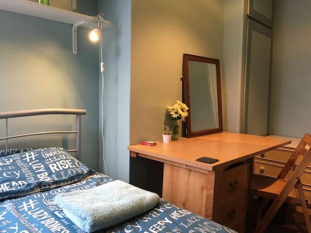 Single bedroom - Experienced host