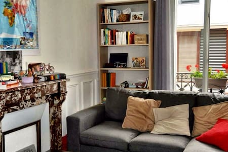 Cozy room close to the metro! - Clichy - Pis