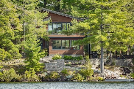 Cherry Island is Muskoka's Premiere Private Island
