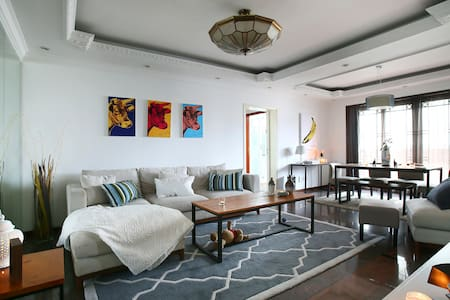 Apt @ heart of French Concession - Apartamento