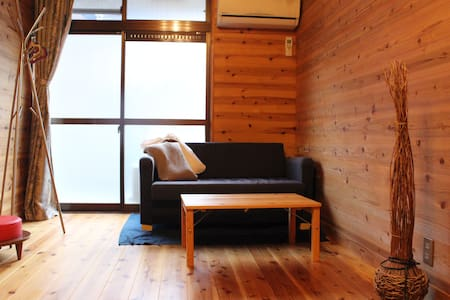 Woodyroom and Loft. near Shimogamo - Kyoto sakyo-ku