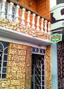 Hostal VILLA CRISTAL HOUSE - Santa Clara