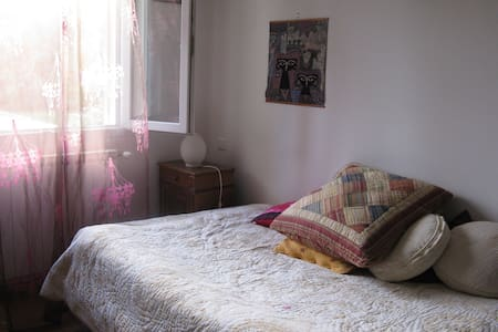 Pretty B&B with private toilets and shower room - Saint-Séries