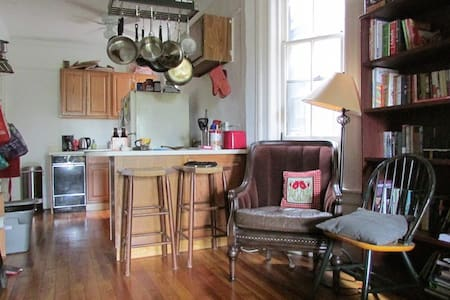 Hello,  This apartment is a wonderful pre-war building. Located centrally between 4 different subway stops in Park Slope, only 2 blocks from Prospect Park and nearby Grand Army Plaza. Walking distance from the Brooklyn Library and Museam. The N