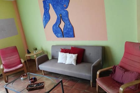 Tranquilidad y encanto - Villa de Valverde