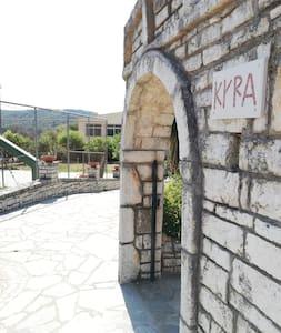Kyra Olive