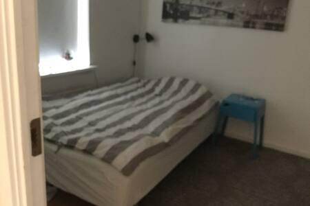 Lækkert værelse - Taastrup - Apartamento