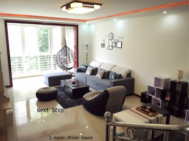 Dreamer.Dream house(1号店)温馨舒适超大三居室。 - Liangshan Yizuzizhizhou - Apartemen
