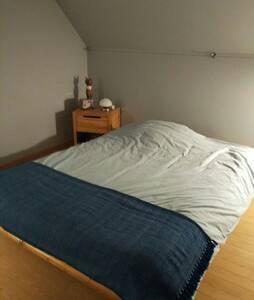 Chambre proche Rouen - Darnétal