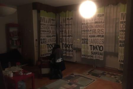 Özkanlar migrosun hemen karsisi - Bornova - Apartamento